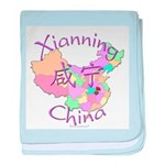 Xianning China baby blanket