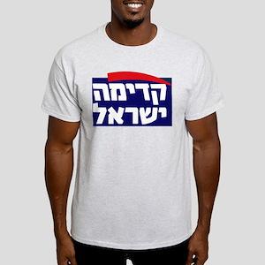 Kadima Israel Light T-Shirt