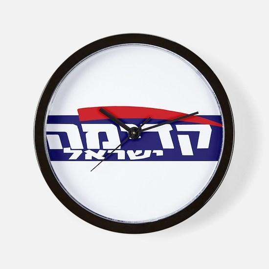 Kadima Wall Clock
