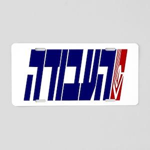 Labor (HaAvodah) Aluminum License Plate