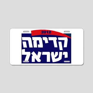 Kadima Israel 2013 Aluminum License Plate