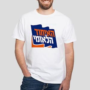 Mfidal and National Union White T-Shirt