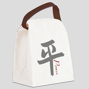 Peace Kanji Canvas Lunch Bag