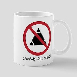 No cosign, trigonometry. Mug