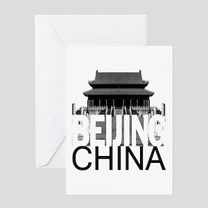 Beijing Skyline Greeting Card