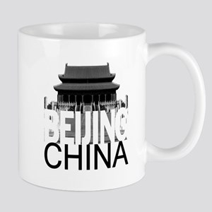 Beijing Skyline Mug