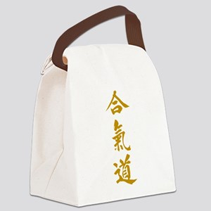 Aikido gold in Japanese calligraphy Canvas Lunch B