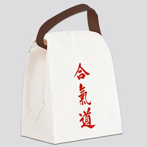 Aikido red in Japanese calligraphy Canvas Lunch Ba