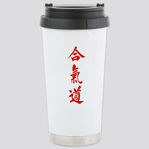 Aikido red in Japanese calligraphy Stainless Steel