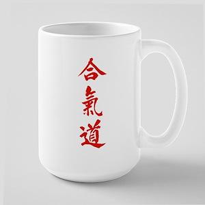 Aikido red in Japanese calligraphy Large Mug