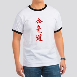 Aikido red in Japanese calligraphy Ringer T