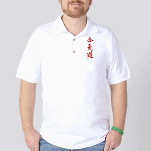 Aikido red in Japanese calligraphy Golf Shirt