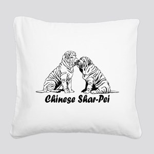 chinese shar pei 2 Square Canvas Pillow