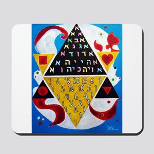 Cabalistic Message in Pascals Triangle Mousepad