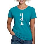 Tae Kwon Do Womens Tri-blend T-Shirt