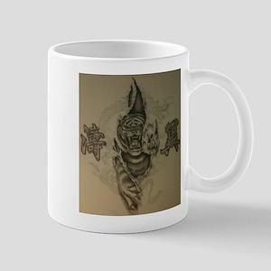 Hardcore Tiger! Mug