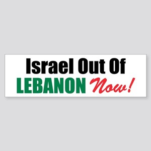 Israel Out Now Bumper Sticker