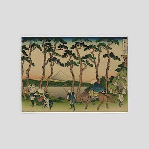 Tokaido hodogaya - Hokusai Katsushika - 1890 5'x7'