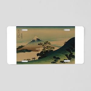 Koshu inume-toge - Hokusai Katsushika - 1890 Alumi
