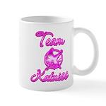 Team Katniss (pink) Mug