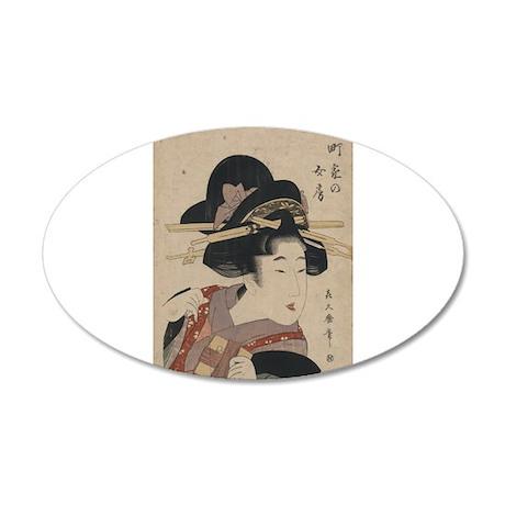 The average village wife - Tsukimaro Kitigawa - 18