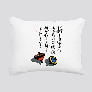 Japanese Tops Rectangular Canvas Pillow