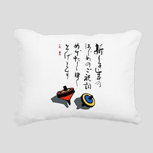 Japanese Tops Rectangular Canvas Pillow