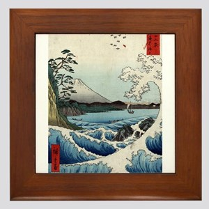 The sea at Satta in Suruga Province - Hiroshige An