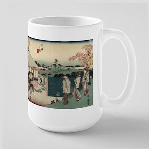 The tea house Hiraiwa at Mukojima - Hiroshige Ando