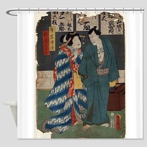 Ushiwaka Denji and Shinzo Shiratama - Toyokuni Uta
