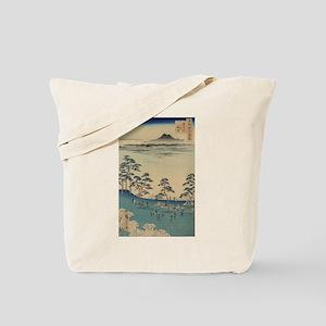View to the north from Asukayama - Hiroshige Ando