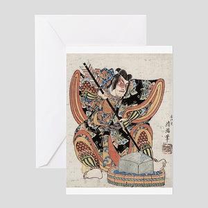 Yanone goro - Kiyomitsu Toree II - 1815 Greeting C