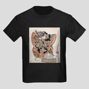 Yanone goro - Kiyomitsu Toree II - 1815 T-Shirt