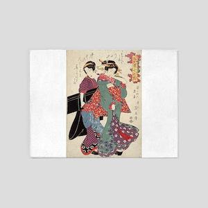 An allegory of Komachi visiting - Eisen Ikeda - 18