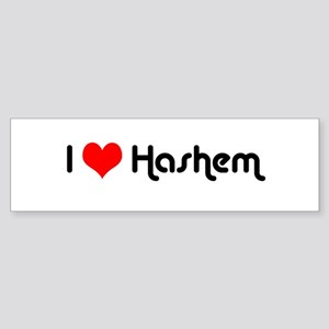 I Love Hashem Bumper Sticker