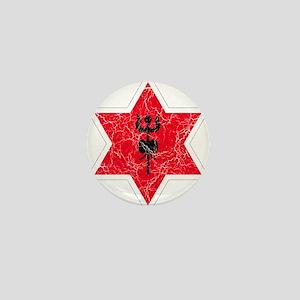 Nepal Roundel Mini Button