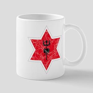 Nepal Roundel Mug