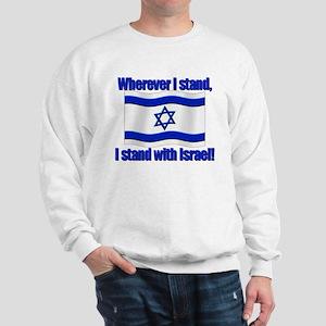 Wherever I stand! Sweatshirt