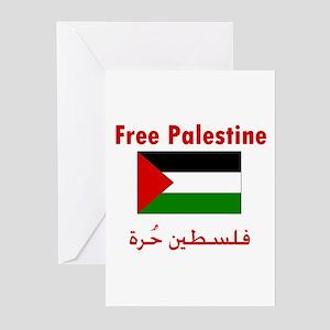 www.palestine-shirts.com Greeting Cards (Pk of 10)