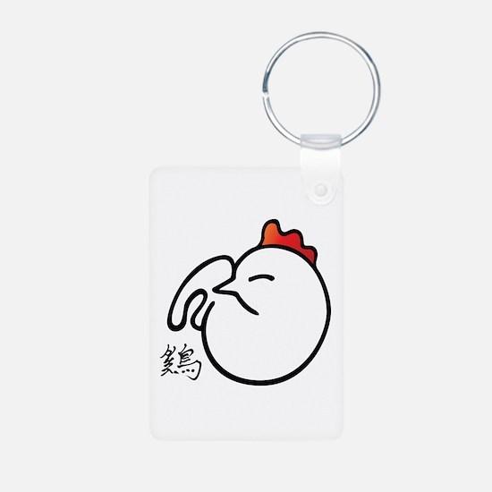 Zodiac-Rooster Keychains