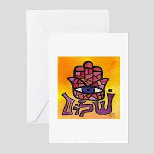 Purple Shalom Hamsa Greeting Cards (Pk of 10)