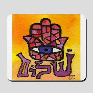 Purple Shalom Hamsa Mousepad