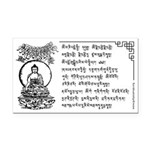Rectangle Car Magnet With Mantras