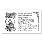 Sticker (Rectangle) With Mantras