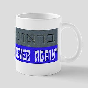 7.62 Hebrew Mug