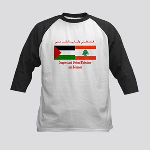 Palestine and Lebanon Kids Baseball Jersey