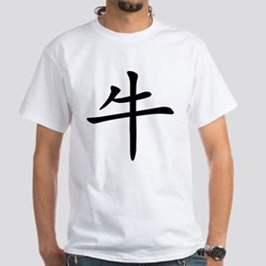 Year Of The Ox White T-Shirt