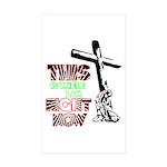 now_white Sticker (Rectangle 50 pk)