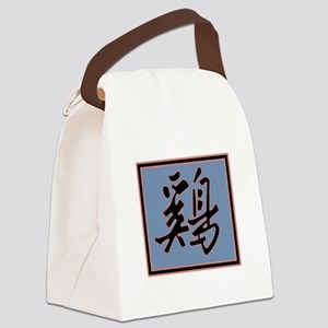 FIN-year-rooster Canvas Lunch Bag