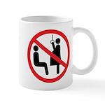Reserved seat Mug